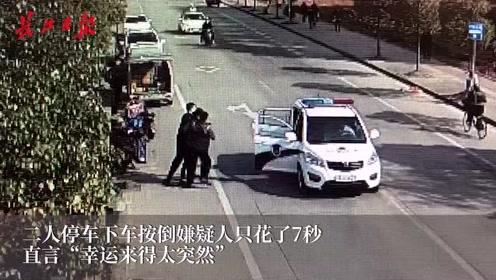 民警街边7秒钟就抓住犯罪嫌疑人,只因在街边看了你一眼