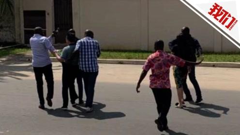 两名涉集资诈骗嫌疑人在非洲开旅馆被抓 其中一人还出过自传
