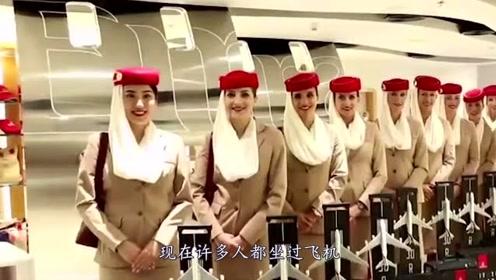 在飞机上空姐喜欢别人如何称呼她?网友:看来不能换称呼呀