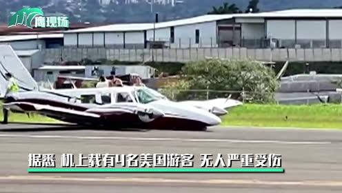 飞机降落时轮胎爆胎被炸飞 机身猛撞地面贴地式迫降