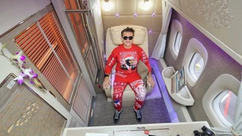 阿联酋飞机的头等舱有什么?看到了实拍过程,真是豪气的没影