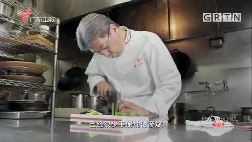 《舌尖上的中国》龙虾肉夹杂着火腿和莴笋丝!口感丰富滋味无穷