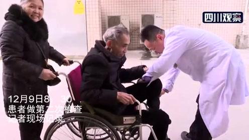 你弯腰的样子真帅!成都医生背瘫痪患者爬楼做检查