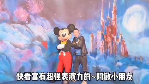 琪琪日常vlog,跟小哥哥玩嗨迪斯尼乐园,见过这么大的米老鼠吗?