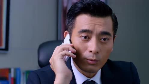 影视:伊人主动联系林拜,要告诉他一个惊天的秘密,神秘约会北京