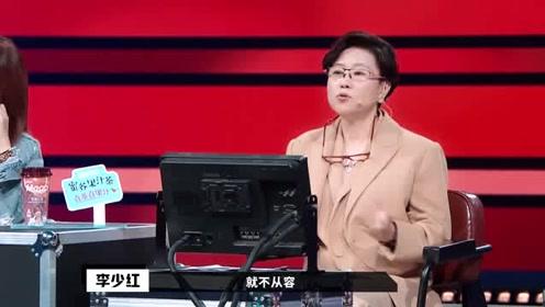 李少红点出杨迪表演问题,直言太不从容了