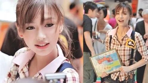 baby18岁旧照曝光,拉近后,网友:谁敢说她整容了?