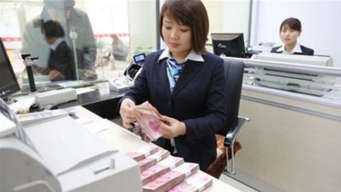 中国首家银行破产,欠的钱还用不用还?过来人道出心酸经历