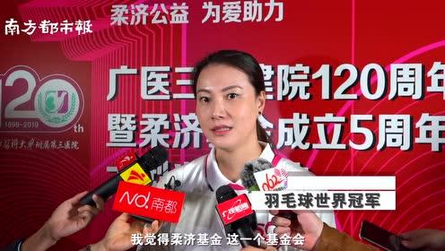 广州这家医院120岁了!世界冠军谢杏芳现身为贫困重症母婴发声