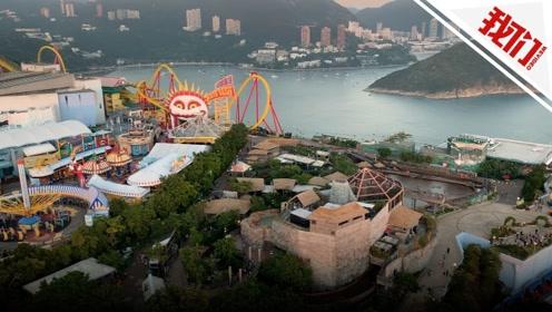 香港海洋公园亏损翻倍超5亿港元 议员:明年或亏更多