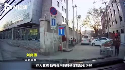 北京一驾驶教练声音温柔似播音员,教学视频走红网络