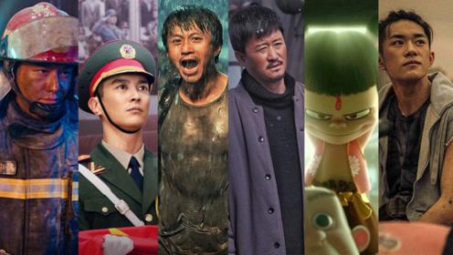 年度十大BGM打开年度十大口碑电影!从《攀登者》到《哪吒》高燃炸裂