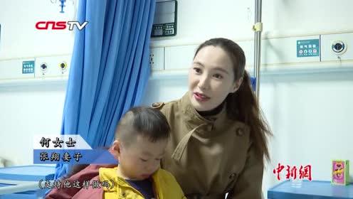 2岁儿子突发高烧医生爸爸顾不上:心有愧疚但相信妻子