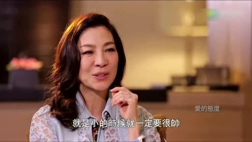 杨紫琼笑谈人生经验:一定要经历一些不好的事情 才能看清一个人