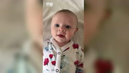 失聪女婴戴助听器首次听到声音 父母录下她开心大笑瞬间