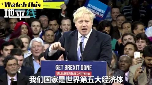 英首相:大选竞争会很激烈 我们有责任把国家从灾难中拯救出来