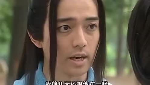 酒中仙要去找赫连霸!遇到刘依依!竟知道了凌霜剑下落
