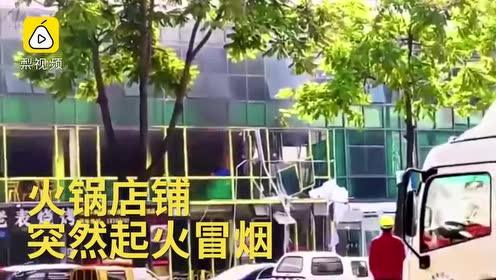 行车记录仪拍下火锅店爆炸瞬间:玻璃炸裂,飞向路面