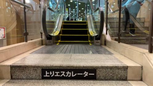 日本商场造出最短电梯,只有5层台阶高,看完原因暖心!