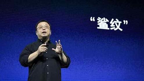 罗永浩新公司回应抗菌技术吹牛:罗永浩说的95%是个大概数字