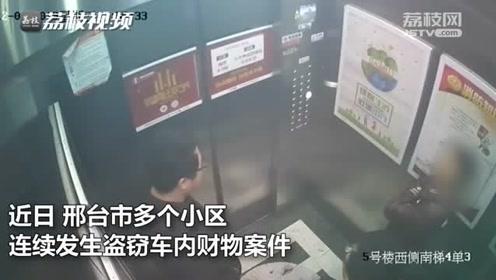 嫌疑人被抓恐吓民警 民警怒怼:警察要是怕贼,就不当警察了!