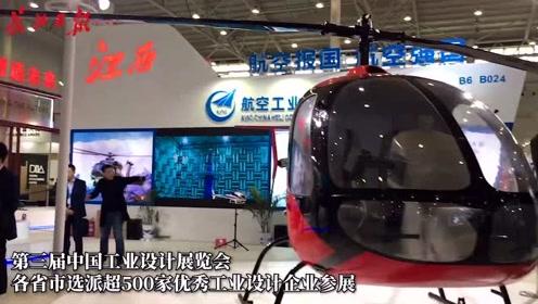 """""""国字号""""工业展在武汉连办三年,全国各省拿出看家本事"""