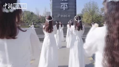 南京大学生唱响《生命之光》祈世界和平
