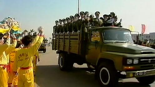 20年前解放军进驻澳门  市民高声叫好