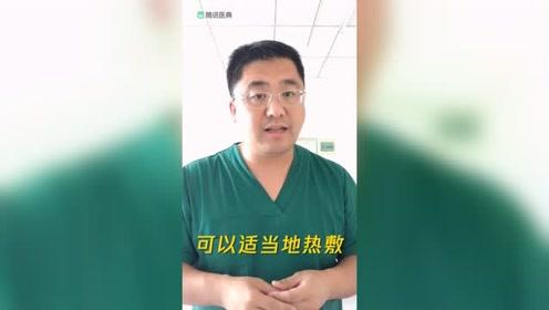 软组织挫伤后要去医院吗?医生:做好这三点,不用去医院,少花冤枉钱!