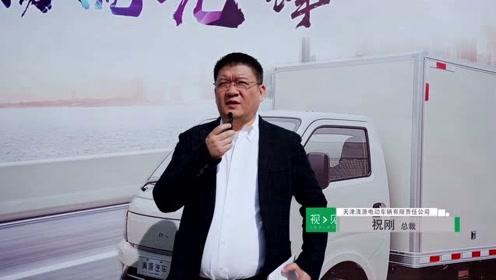 祝刚:清源汽车将成为专业化高新技术企业
