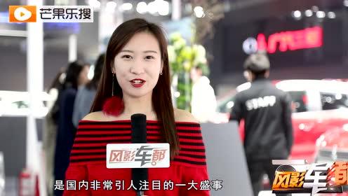 长沙车展视频丨英菲尼迪QX50限量版与Q50L限量版联袂上市