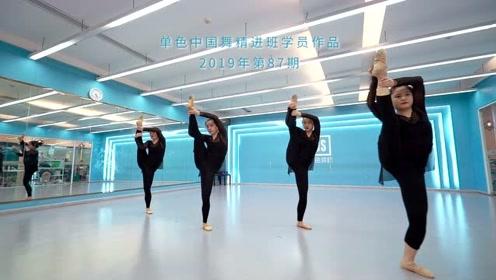 超酷炫《七剑战歌》,用舞术一战成名!