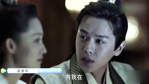 《庆余年》林婉儿想拒绝治疗,范闲开始哄人,好甜啊!