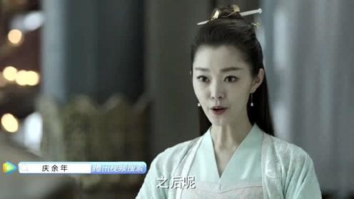 《庆余年》太子殿下戏瘾好重,演得太用力,过了!