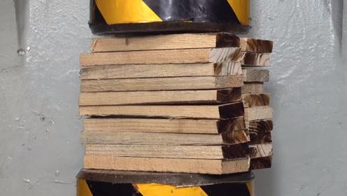 500吨液压机,能把20块木板压缩在一起吗?带你眼见为实!