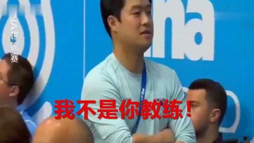 韩国跳水选手不听劝,非要选择高难度动作,教练气得转头就走