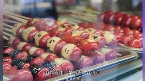 网红冰糖葫芦再发大招,里面夹起了血糯米