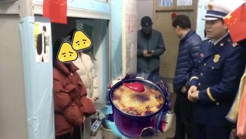 大学生在宿舍煮火锅还晒定位,消防蜀黍顺着网线来了:整锅端