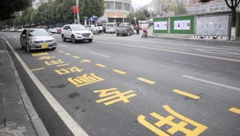 毕节城区设立14个如厕专用停车位,限停10分钟