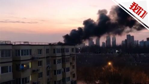 北京王四营地区一物流库房着火 暂无人员伤亡