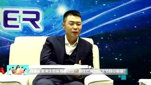 网曝杜海涛沈梦辰婚期已定?将在芒果台综艺节目中官宣?