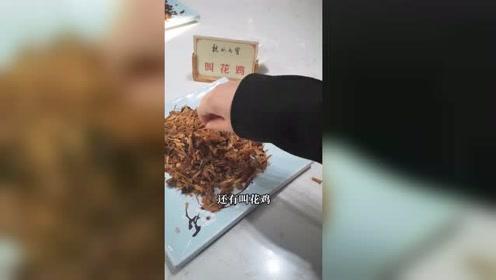 大胃王吃播 带你不花一分钱吃遍杭州