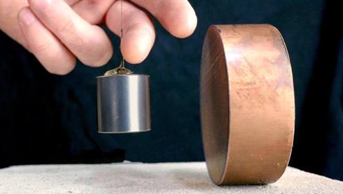 当钕磁铁靠近铜块时,究竟会发生什么现象?结果令人意想不到!