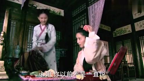聊斋:富家小姐被狐妖附身,性情大变,开始打扮花枝招展,真妖娆