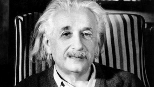 爱因斯坦又失误了?虫洞理应存在,但连光子闯入它都要害怕