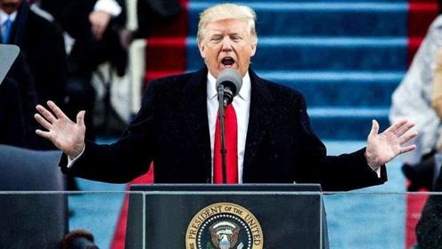 美媒直言:特朗普上任总统后,美国的全球影响力日渐式微