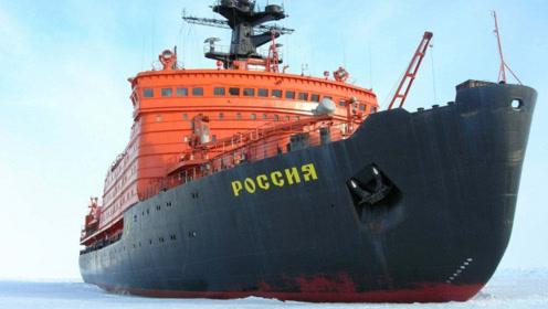 捷报频传!中国核动力破冰船或将浮出水面,未来担纲核航母实验平台