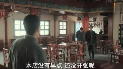 光荣时代:一大早,郑朝阳要吃鸭子