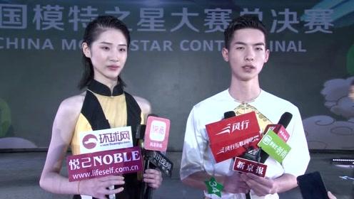 2019第二十五届中国模特之星大赛总决赛  吴佩白蓝洲摘得桂冠