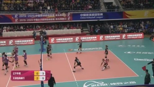 回放!女排超级联赛第九轮,天津女排VS辽宁女排,第三局